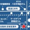 匝瑳営業所オープン!の画像