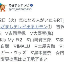 画像 たいぴーすふる♡1021♡スタバ♡明日のめざまし!! の記事より 3つ目