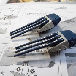 画像 バンダイ・アンドロメダ3番艦・アポロノーム・製作記ー3- の記事より 3つ目