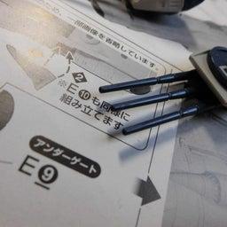 画像 バンダイ・アンドロメダ3番艦・アポロノーム・製作記ー3- の記事より 4つ目