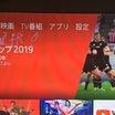 【ひかりTV for docomo】を2台のTVで同時に視聴する方法 ※2021年1月12日更新