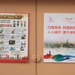 画像 上海 日本海軍特別陸戦隊司令部跡 の記事より 14つ目