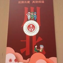 画像 上海 日本海軍特別陸戦隊司令部跡 の記事より 13つ目