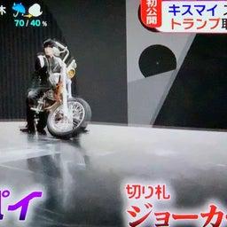 画像 めざまし♡太ちゃんバイク乗ってる!! の記事より 2つ目