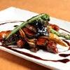 黒酢豚の美味しさの画像