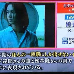 画像 「日本の音楽史を変えた衝撃のデビュー曲」 の記事より 4つ目