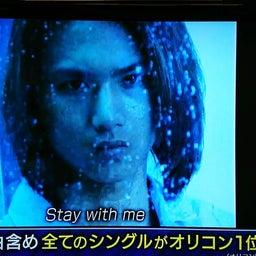 画像 「日本の音楽史を変えた衝撃のデビュー曲」 の記事より 2つ目