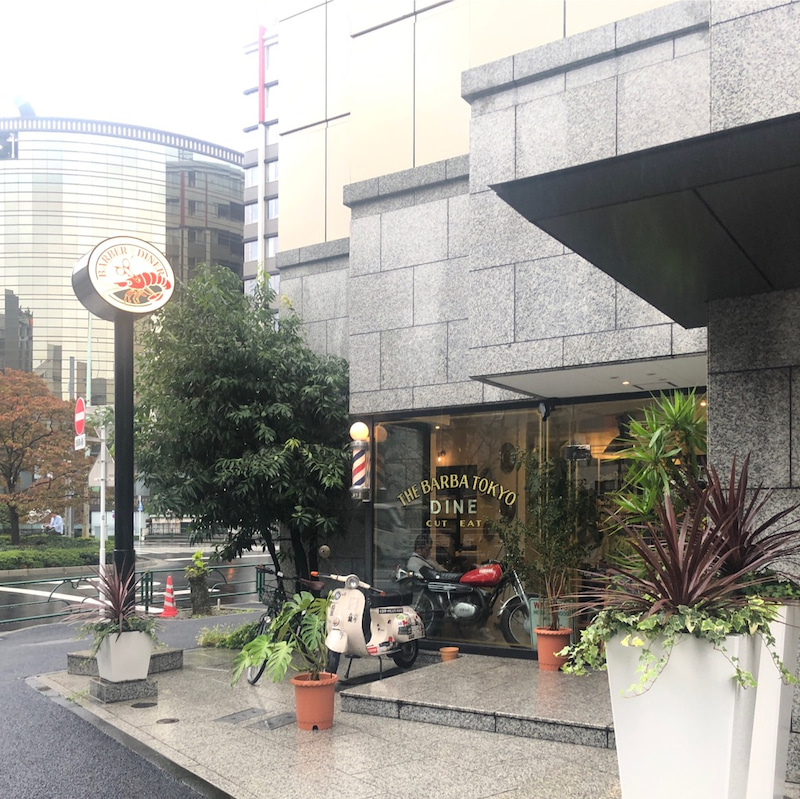 バルバ 東京