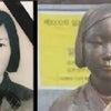 慰安婦ビジネスの推移 挺隊協と消された証言者の画像