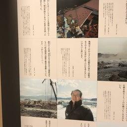 画像 ④佐渡裕&スーパーキッズオーケストラさんりく音楽祭2019こころのビタミンプロジェクトin大槌町 の記事より 25つ目