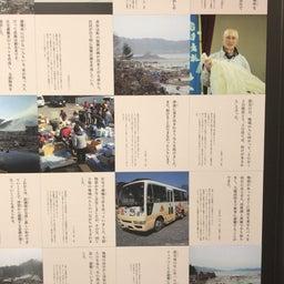 画像 ④佐渡裕&スーパーキッズオーケストラさんりく音楽祭2019こころのビタミンプロジェクトin大槌町 の記事より 26つ目
