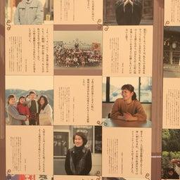 画像 ④佐渡裕&スーパーキッズオーケストラさんりく音楽祭2019こころのビタミンプロジェクトin大槌町 の記事より 21つ目