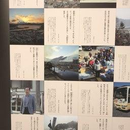 画像 ④佐渡裕&スーパーキッズオーケストラさんりく音楽祭2019こころのビタミンプロジェクトin大槌町 の記事より 27つ目