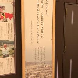 画像 ④佐渡裕&スーパーキッズオーケストラさんりく音楽祭2019こころのビタミンプロジェクトin大槌町 の記事より 20つ目