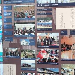 画像 ④佐渡裕&スーパーキッズオーケストラさんりく音楽祭2019こころのビタミンプロジェクトin大槌町 の記事より 13つ目