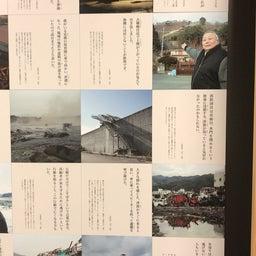 画像 ④佐渡裕&スーパーキッズオーケストラさんりく音楽祭2019こころのビタミンプロジェクトin大槌町 の記事より 24つ目