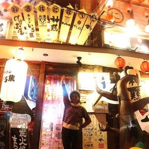「歌舞伎町レッドのれん街」で飲み歩き☆の画像