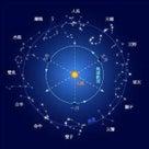東洋占星術と西洋占星術の共通点 開運鑑定の記事より