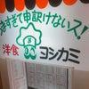 【ヨシカミ】《浅草/夜》洋食・ビーフシチューの画像