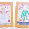 【参加費無料】年内最後!! 2019/11/9(土)【瀬田会場】手形足形アートの画像