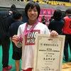 【レスリング】第14回 全日本女子オープンレスリング選手権大会の画像