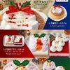 犬猫クリスマスケーキ☆2019の画像