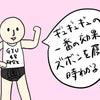 GYU48研究生からのコメントやメールが続々\(^o^)/の画像