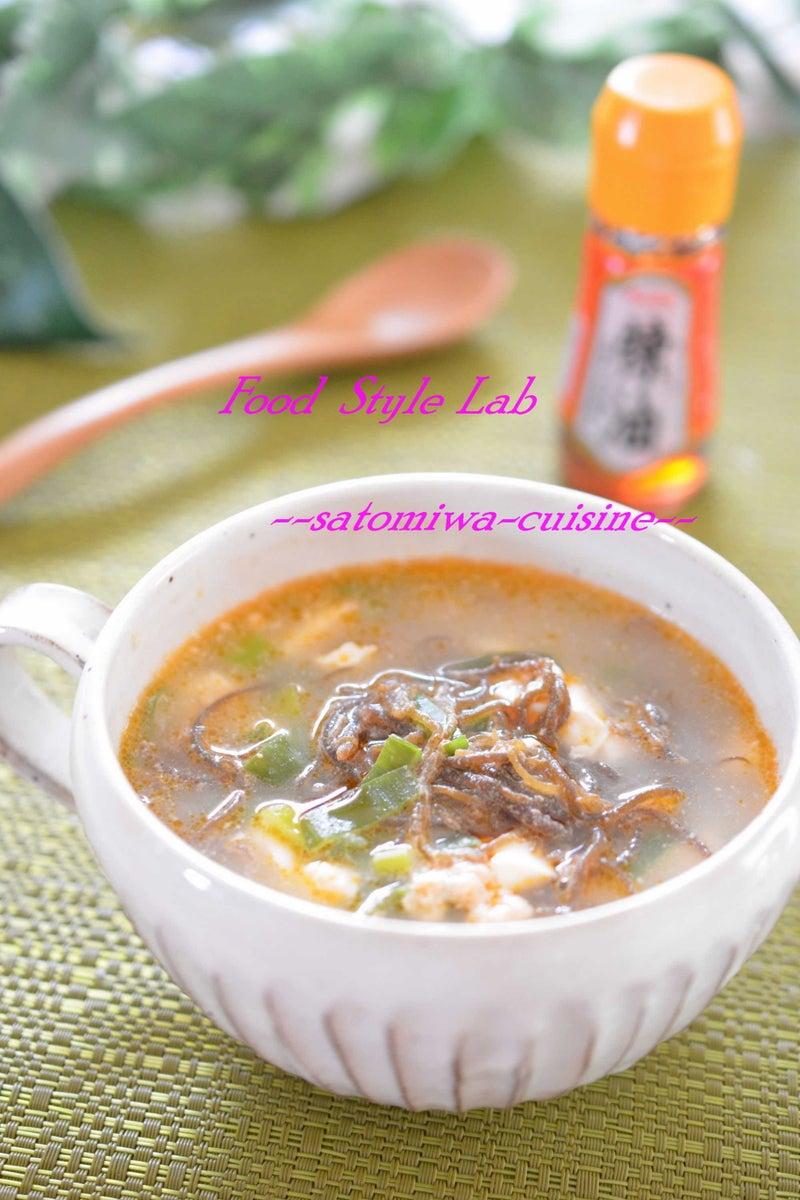 スープ ピリ 辛