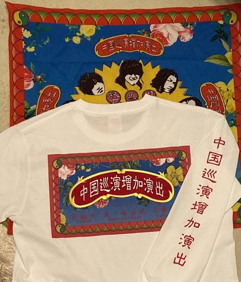 中国巡演增加演出ツアー(ドミコ) TSUTAYA-O-EAST | R OI ~color ...
