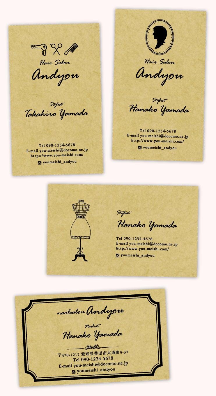 おしゃれな名刺 クラフト紙 ビンテージ感 レトロ感 レトロデザイン シンプル名刺