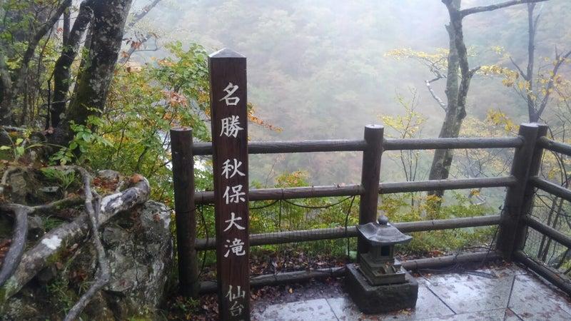 仙台 市 太白 区 天気