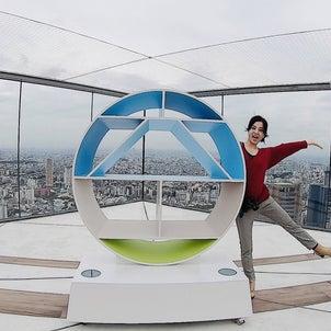 渋谷で一番高いところに上ってきた!)^o^(の画像