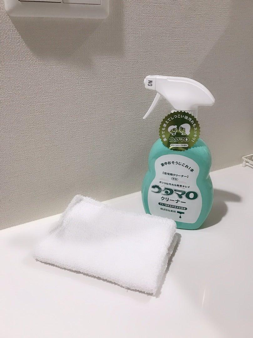 ウタマロ クリーナー 床 【ウタマロクリーナー】床掃除の使い方。使えない床・注意点など