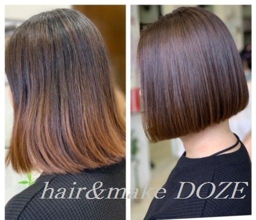 がっつり真っ直ぐは縮毛矯正!からの髪質改善プレミアムトリートメント!