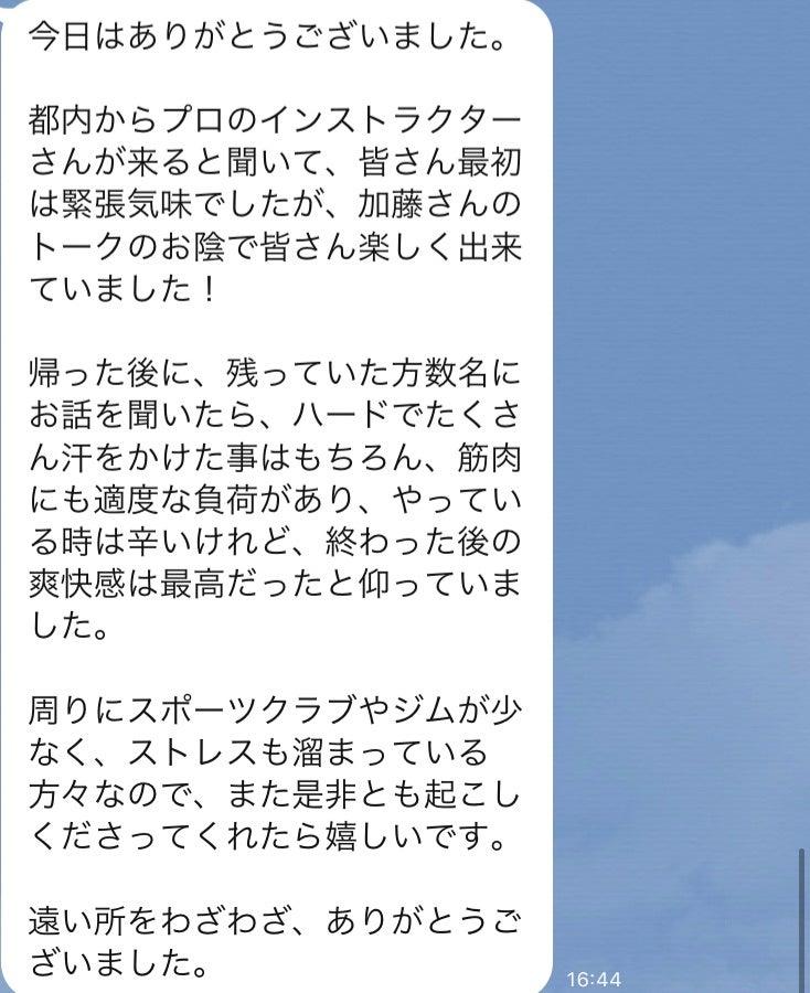 5か月で-6キロ&-5%!女性専用パーソナルトレーニングジム(千葉県浦安)
