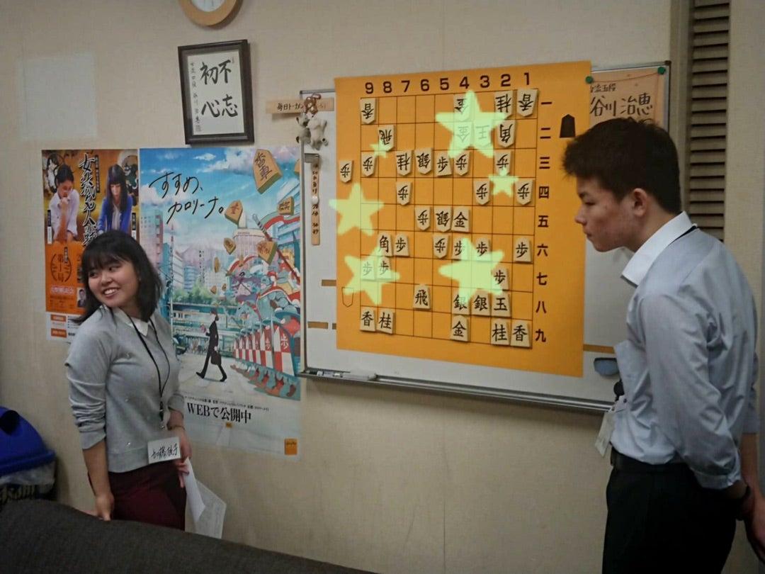 10月21日 REIWA将棋教室の記事より