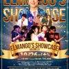 10/26土  新型ライブ!EL MANGO'S SHOW CASEの画像