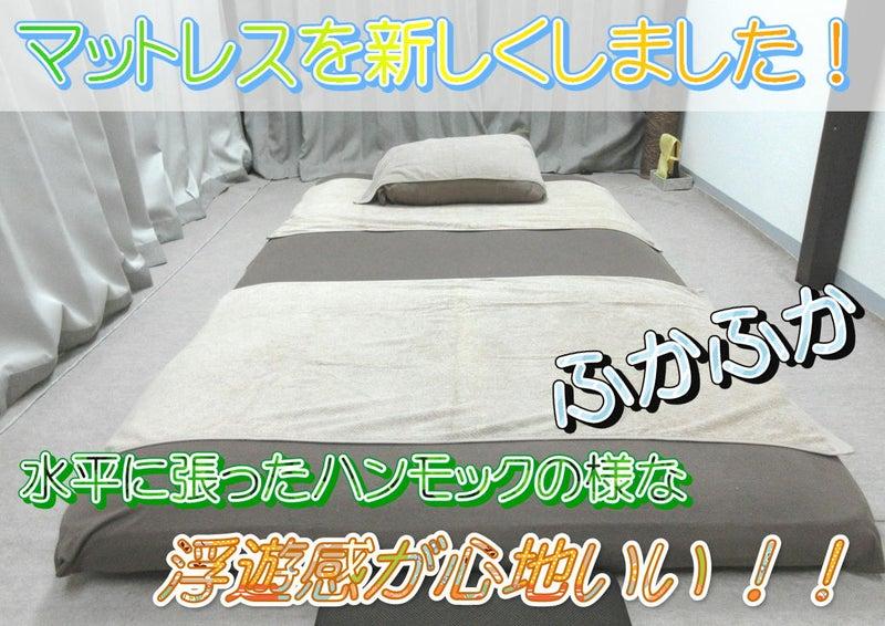 【新マットレス購入!】足立区綾瀬にアパホテル(APA HOTEL)と巨大マツモトキヨシが誕生☆1