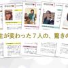 """""""【緊急開催】zoomデビューしませんか?オンラインミニセミナー""""の画像"""