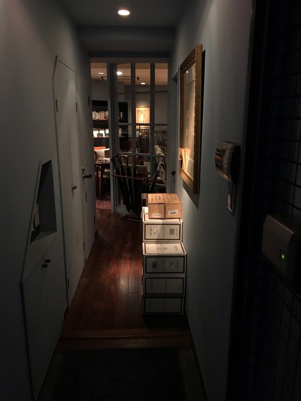 大人の隠れ家