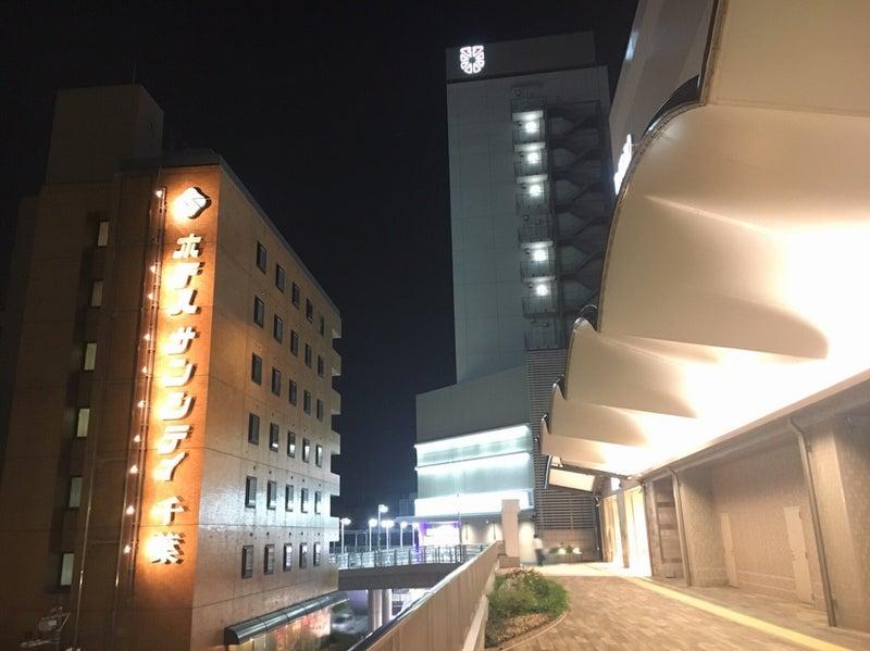 シティ 千葉 サン ホテル ホテルサンシティ千葉