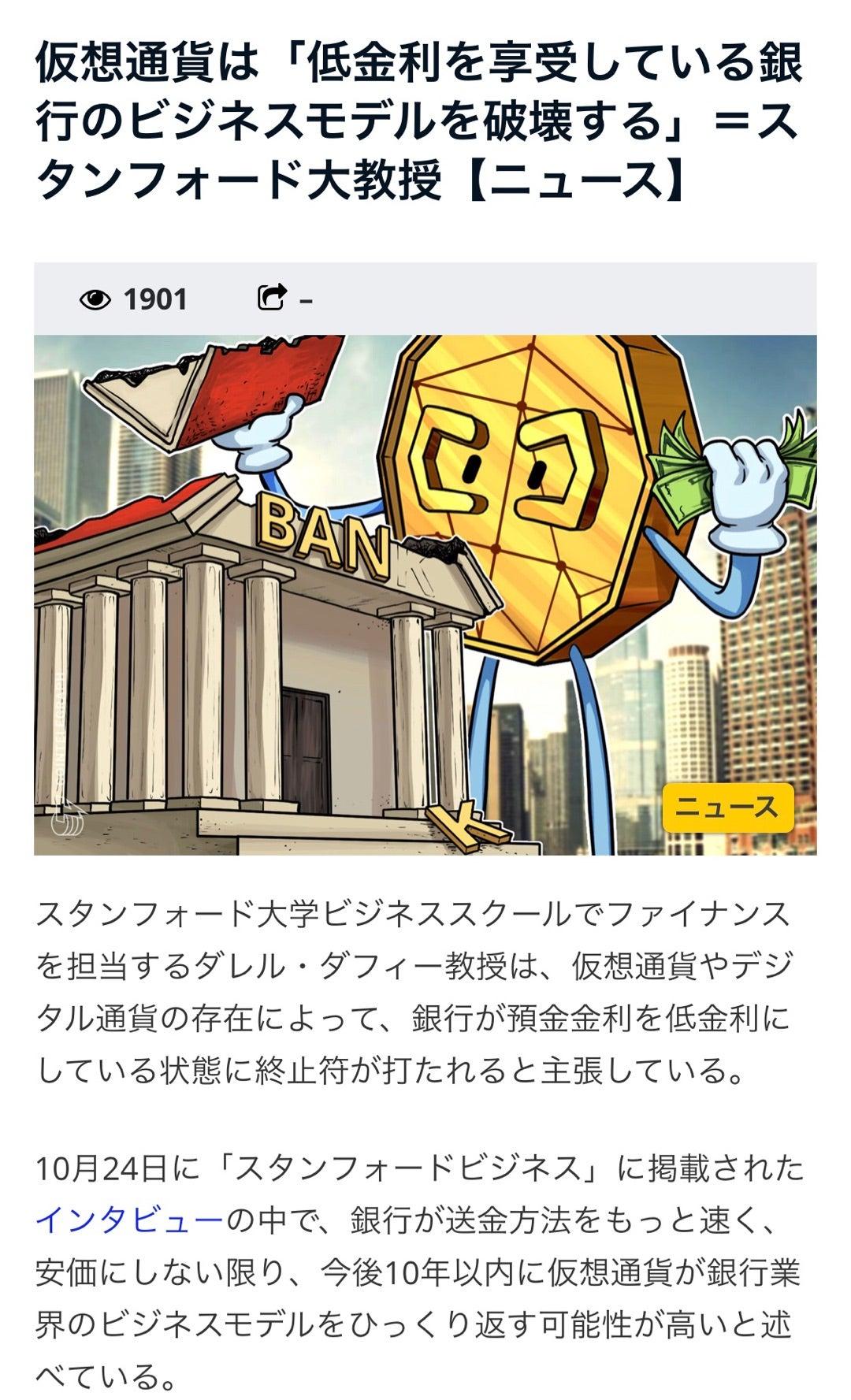 暗号資産(仮想通貨)で稼ぐ方法!1000万円、100万円、10万円別にご紹介。稼ぐための成功事例と失敗事例も!