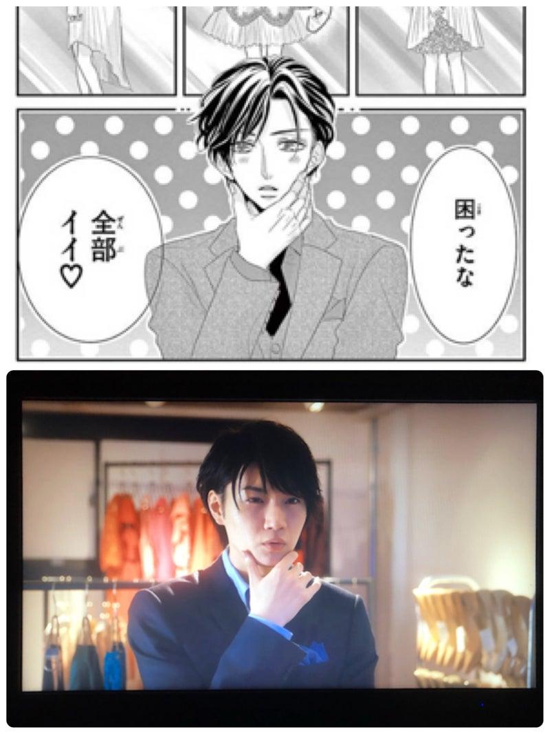 コーヒー アンド バニラ ドラマ 1 話
