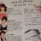 チャリティージョイントコンサートIN渋谷の記事より