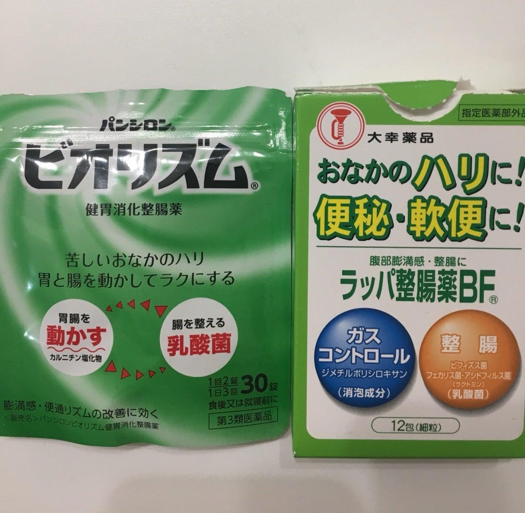 性 腸 症候群 薬 市販 過敏
