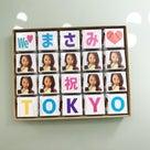 大阪サロン最後のレッスンから東京でのスタートの記事より