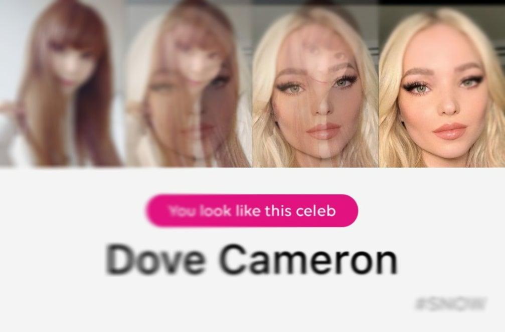 わたしはDove Cameronさん♥