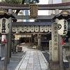 金刀比羅神社~秋の大祭~の画像
