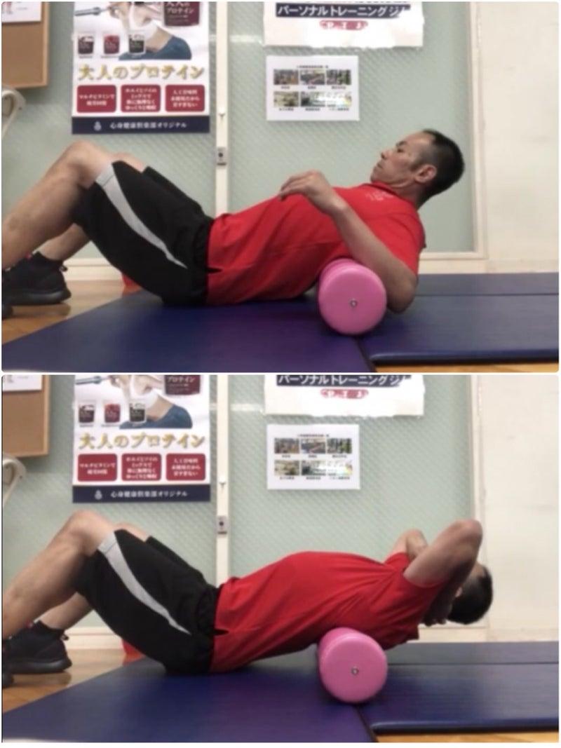 腰 ポール 反り ストレッチ ストレッチポールで反り腰改善!簡単エクササイズでリラックス効果も
