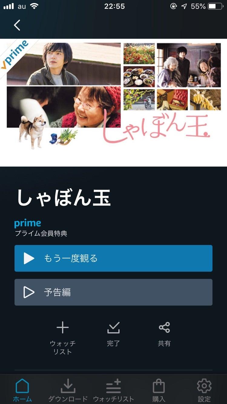 映画No.91〜100